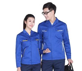 北京定做长袖工作服
