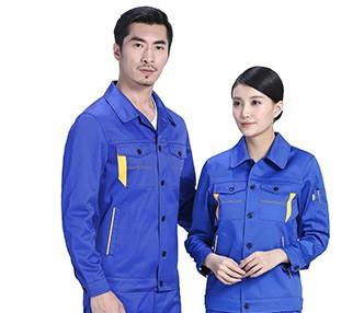 北京工装定制